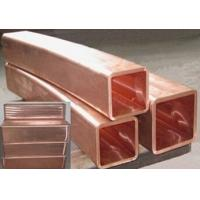 China square Mould Copper Tube for export with higher cost performance for export made in china  with low price on sale on sale