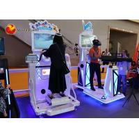 China Amusement Skiing Virtual Reality Simulator Playground Equipment on sale