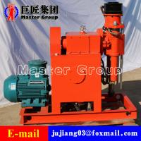 Buy cheap ZLJ650 grouting reinforcement drilling rig machine product