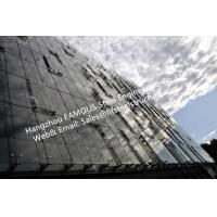 Buy cheap Double Glass Wall Ventilated Façade Office Building with Double Skin Glazed Curtain Wall product