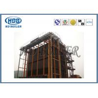 Buy cheap Vertical Natural Circulation Water Tube Boiler With Coal / Biomass Fuel product