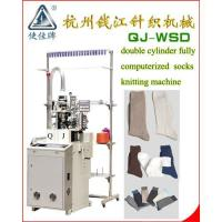 Buy cheap QJ-WSD double cylinder fully computerized socks knitting machine product