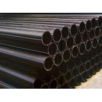 Buy cheap Low cost, long life; in standard conditions Hdpe Pipe Lining / polyethylene pipe product