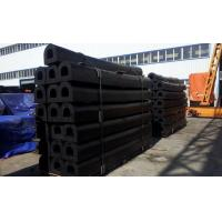 Buy cheap Less Reverse Impact Rubber Elements oneumatic Rubber Dock Fenders for Ship product