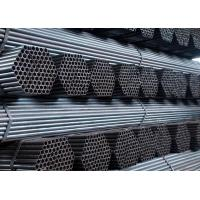 Buy cheap ASTM A192 Cold Drawn 8m Carbon Steel Pipe 0.1 - 20 mm Thickness For Electric Industry product