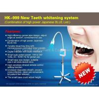 Buy cheap 2009 NEW TEETH WHITENING BLEACHING LED Lamp/Light Accelerator from wholesalers