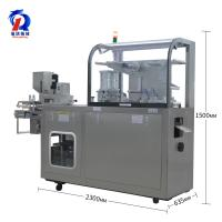 Buy cheap 4200 Plates / h  Automatic Pill Blister Packing Machine With 12 Months Warranty product