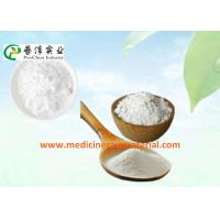 Buy cheap Citrus Aurantium Extract Powder CAS 520-26-3 , 98.0% Hesperidin HPLC For Vasoprotective product