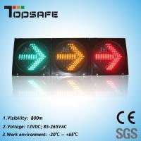 """Buy cheap 200mm (8"""") Traffic Light with 3 Arrows (TP-FX200-3-203) product"""