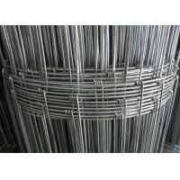 Buy cheap Hinge Joint Cattle Wire Fence High Strength For Protecting Farmland product