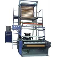 Buy cheap High Reliable Film Extrusion Machine Double Layer Film Making Machine product