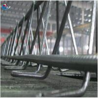 Buy cheap In stock cheap prices rebar steel sheet for metal floor product