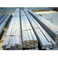 Buy cheap Spring Steel Flat Bars Sup9 product