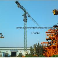 China QTZ230(PT6425) Construction Tower Crane 64m Boom 12tons Load Capacity on sale