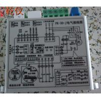 Buy cheap PT-3C-J product