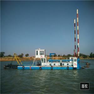 Buy cheap 12m River Dredger 450m3/H Dredge Mining Equipment product