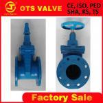 Buy cheap kitz gate valves product
