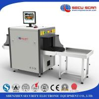 China Hold X Ray Baggage Scanner Machine , Screening Threat Detection Equipment wholesale