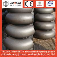 Buy cheap Butt Welding Pipe Fitting Elbows product