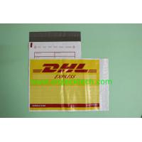 Buy cheap Color Poly Mailer,Postal Ship envelope ,poly bag product