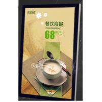 China Shopping Mall Chain LED Lighting Box Advertising Magnetic Photo Frame 15mm Thickness on sale