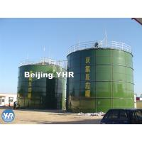 Buy cheap NSF / ANSI 61 Standard Bolted Steel Tanks Vitreous Enamel Coating Process product