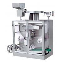 Buy cheap GMP Standard Automatic Pharmaceutical Packaging Machine With Double Soft Aluminum Foil product