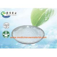 Buy cheap Zinc Gluconate Natural Nutrition Supplements For Health Food / Medicine CAS 4468-02-4 product