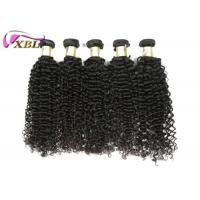 Buy cheap No Tangle And Shedding Free Curly 100% Real Brazilian Human Hair Weave Extensions product