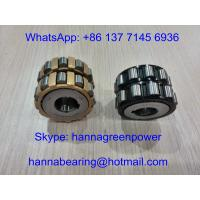 Buy cheap 35x113x62mm Eccentric Bearing 250752307K Cylindrical Roller Bearing product