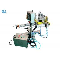 Buy cheap Online Side Carton Automatic Labeling Machine Production Line Packaging product