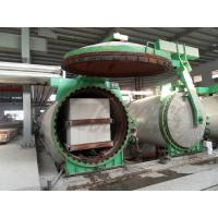 Buy cheap Autoclaving Concrete Block Hollow Brick Making Machine for AAC Plant product