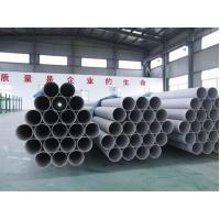Buy cheap F321 316L Stainless Steel Seamless Tube , schedule 80 stainless steel pipe product
