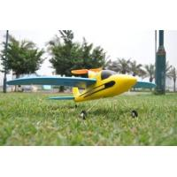 Buy cheap Mini 2.4Ghz 4 Ch Wingspan21.9in Dolphin Glider Beginner RC Airplanes EPO Brushless RTF product