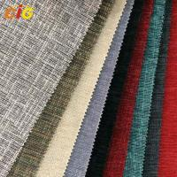 Buy cheap New Design Chenille Fabric for Sofa / Chairs / Furniture / Cushion from wholesalers