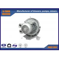 Buy cheap 2.55KW Side Channel Air Blower , aluminum alloy turbo industrial vacuum fan product