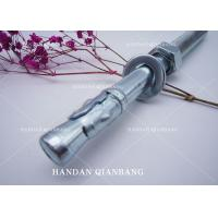 Buy cheap Custom M6-M24 Wedge Metal Anchor Bolts , Steel Zinc Plated Wall Anchor Bolts product