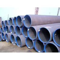 Buy cheap Hot Finished / Cold Finished Welded Carbon Steel Pipe Q245B Q345B 16Mn For Fluid product