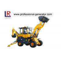 Buy cheap 2T Heavy Construction Machinery ,  Backhoe Loader Powered by 65kw YUNNEI Engine product