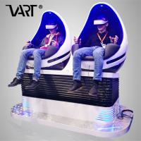Awesome high technology double-seat 9D egg VR chair/ 9D simulator for funny VR shop