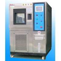 Buy cheap Electronic Power and Environmental test Usage humidity chamber product