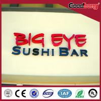 Buy cheap Outdoor Sign Board Material Acrylic product