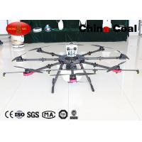 Buy cheap FH-8Z-5 UAV Agriculture Drone Crop Sprayer Pump Equipment With 4 meters Spraying Area product