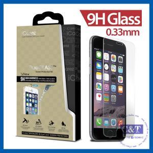 "Buy cheap протектор экрана сотового телефона Анти--удара 9H на Iphone 6 4,7"" дюйм product"