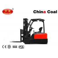 Buy cheap Logistics Equipment  FB15 1.5T Battery Type Forklift  1500kg Forklift product