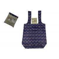 Buy cheap 39*42cm Folding Tote Bag , Folding Pouch Bag With Button And Two Layer Handles product