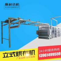 Buy cheap Energy Saving Textile Drying Machine , Vertical Fabric Processing Machinery product