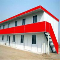 Buy cheap Cheap/Portable/Prefab House for Construction Site Portable Emergency Shelter product