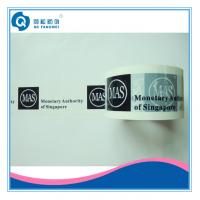 Buy cheap Transparent Tamper Evident Tape product