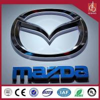 Buy cheap Outdoor advertising acrylic light huge size led light 3D custom car logo with brand product